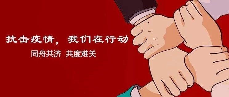 """投入""""�鹨摺�!江山法院在行��"""