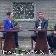 萍�l�r村有房的恭喜了,危房改造最新政策�砹耍�
