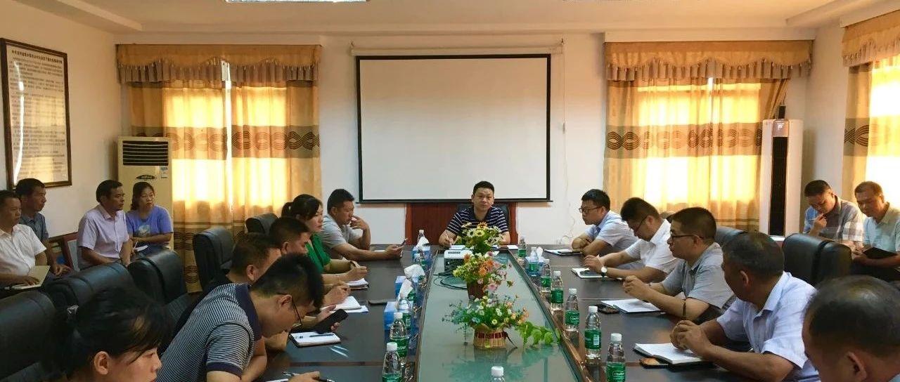 龙冈畲族乡召开发展规划座谈会