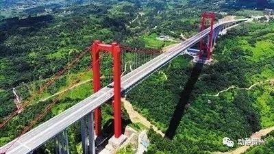 古蔺到重庆多了一条高速,通车啦!