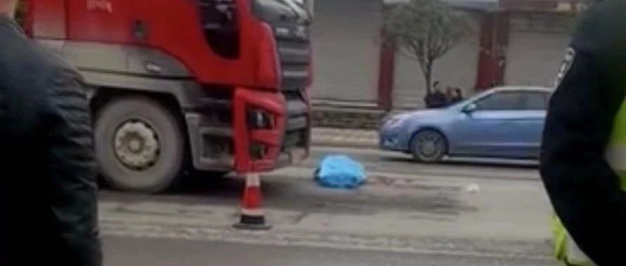 【网友爆料】秀水发生车祸,一男子当场死亡……