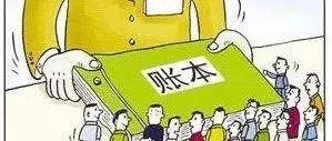 """萍乡各部门""""钱袋子""""怎么花?市本级82家部门晒预算啦!"""