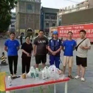 新蔡蛟龙新乡救援现场一线直击:暖心故事串串烧