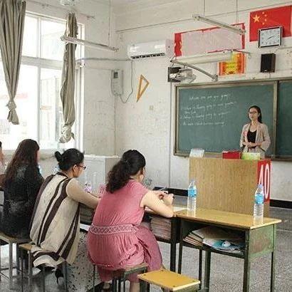 2021年驻马店市新蔡县特岗教师招聘面试通知!