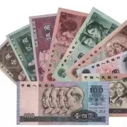 再见,第四套人民币!4月30日结束集中兑换!别了,河北人的青春记忆!