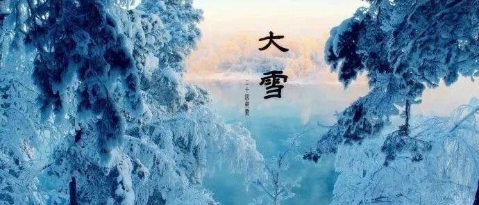 【淮�I��~】愁人正在西窗下,一片�w�硪黄�寒同�}�?�
