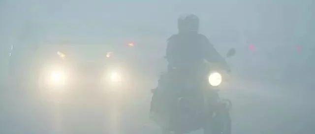 省气象局发布大雾橙色预警,�邑区在内,特别要注意的是......
