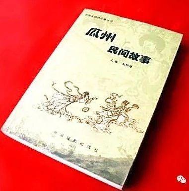 【瓜州故事】祁连山三姊妹的传说
