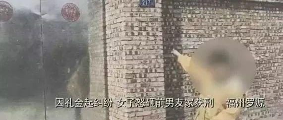 荒唐!福州一女子因不堪前男友多次骚扰,竟做出这种事情!