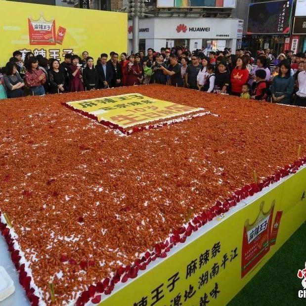 25平方米千斤巨型辣�l蛋糕亮相�L沙街�^,耗�M500斤辣�l!