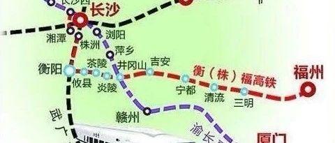 【重磅消息】长赣高铁或将并站萍乡北,高铁大枢纽掣领城市迭新!