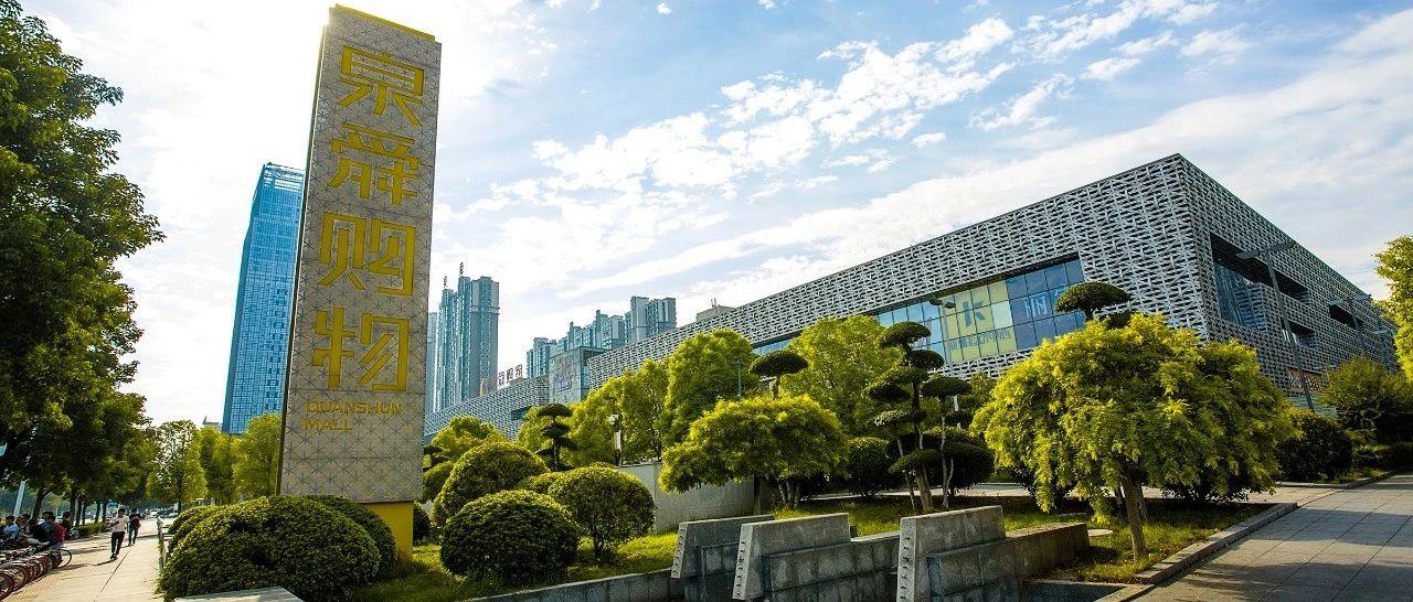 2019洛阳河洛文化旅游节金秋购物月已开启,25项活动让你嗨不停!