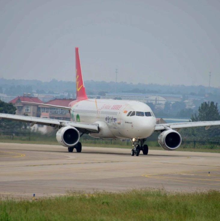 洛阳机场将再添国际新航线去越南耍票价低至400元!