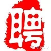 天津一汽�S田汽�有限公司2019年派遣制�T工招聘�章