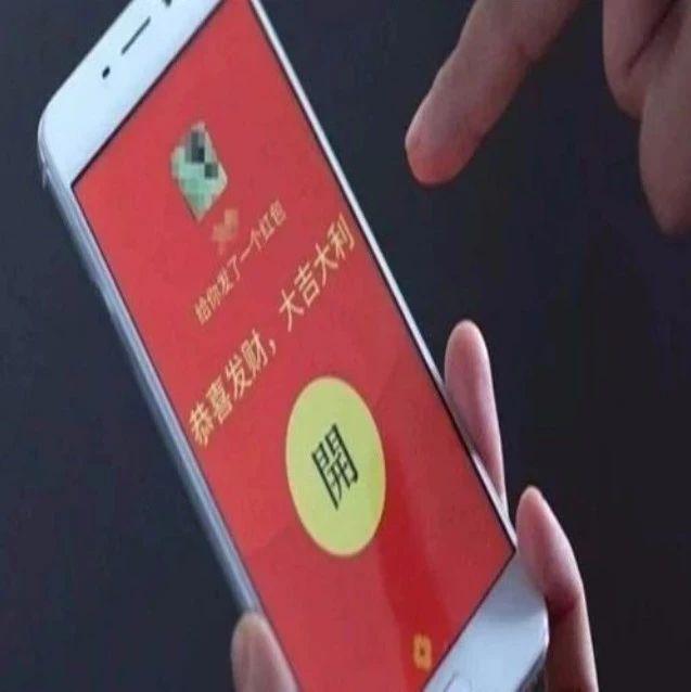 手机的这个功能你知道吗,关乎你的财产,一定要知道!