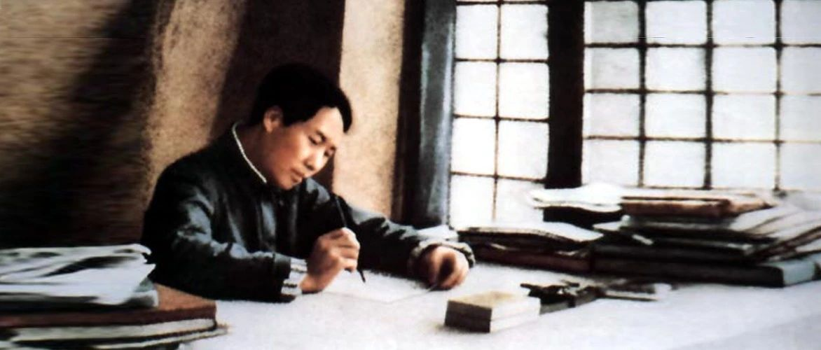 """百年前,毛泽东人生第一志愿:""""当个教员"""""""