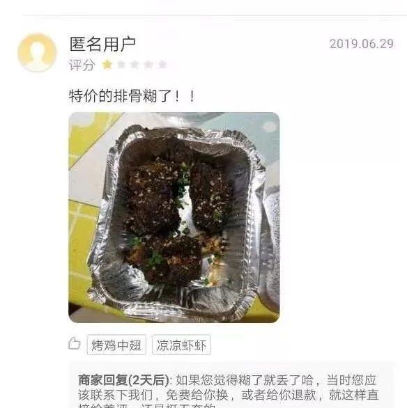 �^分!自�某家��烤店不�M客�艟乖谂笥讶ζ毓馑�信息...