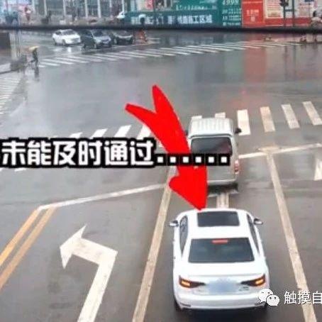 自贡贡井一小车连续别车,竟是因为……(附视频)