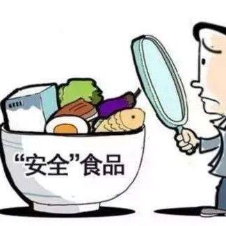 注意了!销售超过保质期的食物!富顺这几家单位被行政处罚!