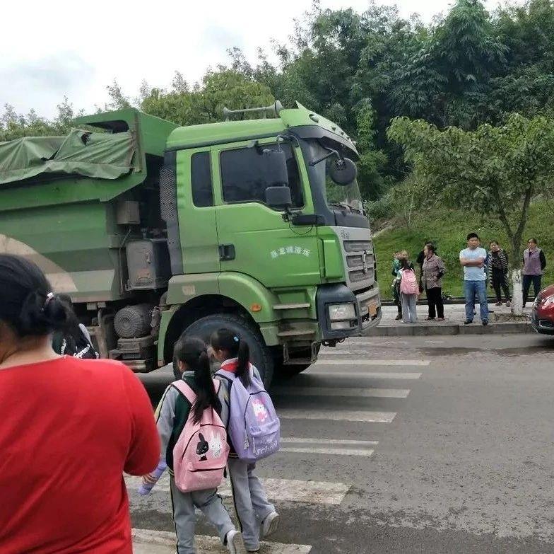 危险!自贡绿盛小学门口的安全隐患!大货车经常这样....(附视频)