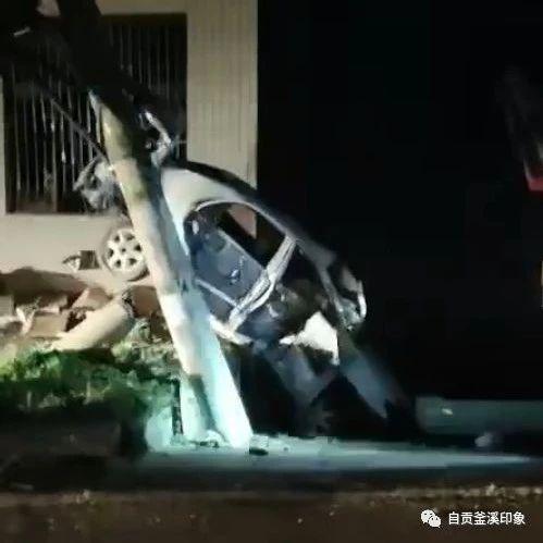 富�一小�撞上��浩鳎��身瞬�g��U!(附��l)