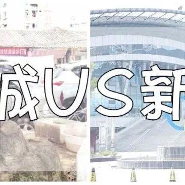 一座城的两种生活,你住在河北福彩快三形态官方网址22270.COM_台湾快三app下载官方网址22270.COM顺老城还是新城?