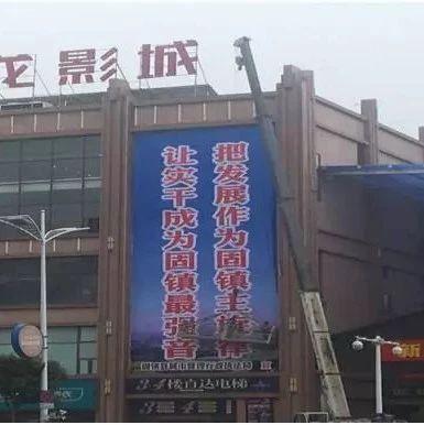 【民生】固镇县城管打出户外广告整治组合拳