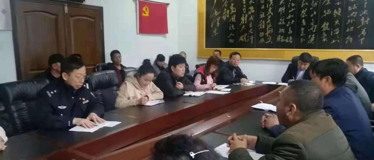 【政讯】朗乡镇党委召开党委(扩大)会议专题部署扫黑除恶工作