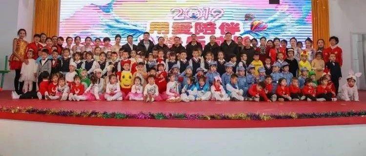 """【头条】朗乡镇中心幼儿园举办第七届""""花蕾""""艺术节文艺演出"""