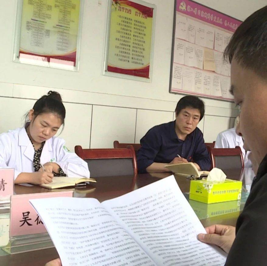 稻庄镇卫生院:学党史寻初心为人民谋健康