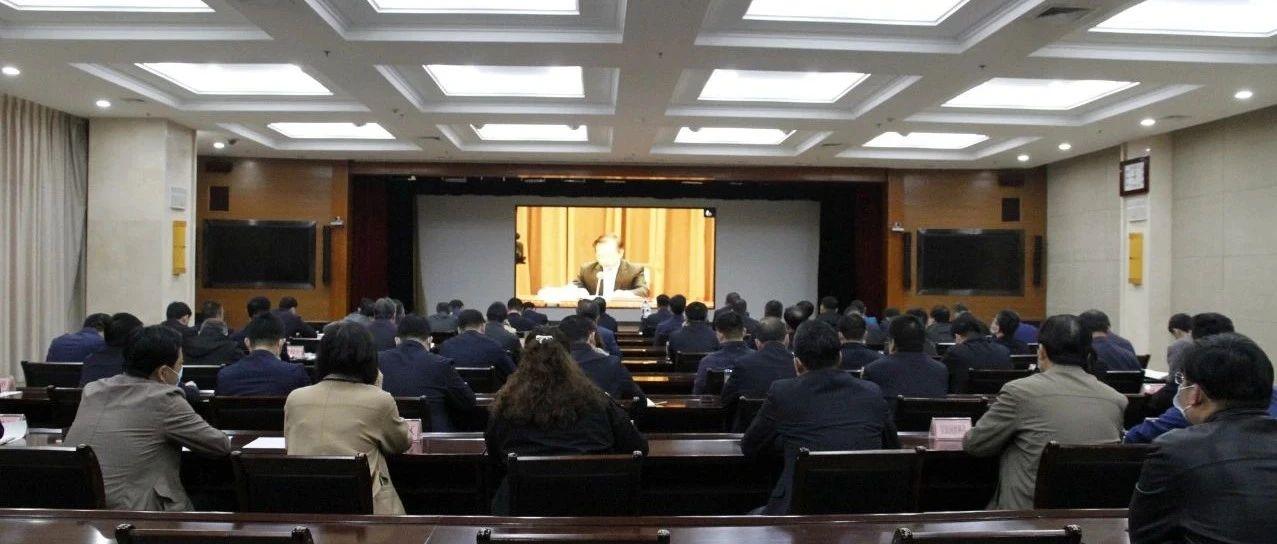 我县组织收听收看山东省科技创新大会