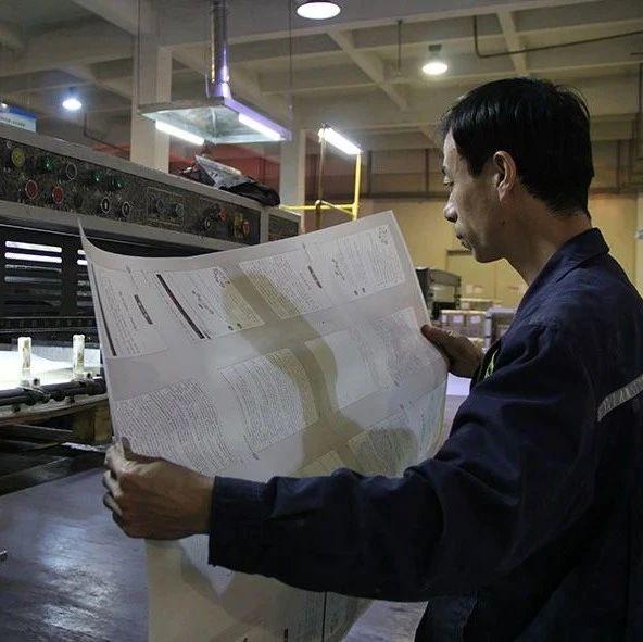 广饶县创业担保贷款发放额突破1亿元