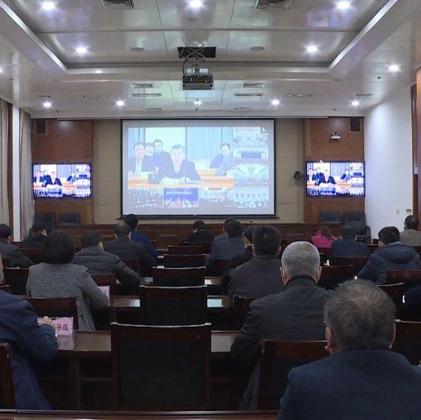 我县组织收听收看全市常态化疫情防控政策视频培训会议