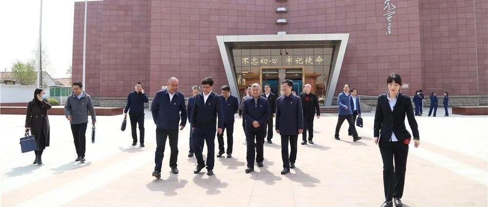 省委党史学习教育第三巡回指导组到广饶县调研