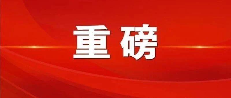 """""""领导""""开口借钱,宜昌男子汇出32万,接下来……"""