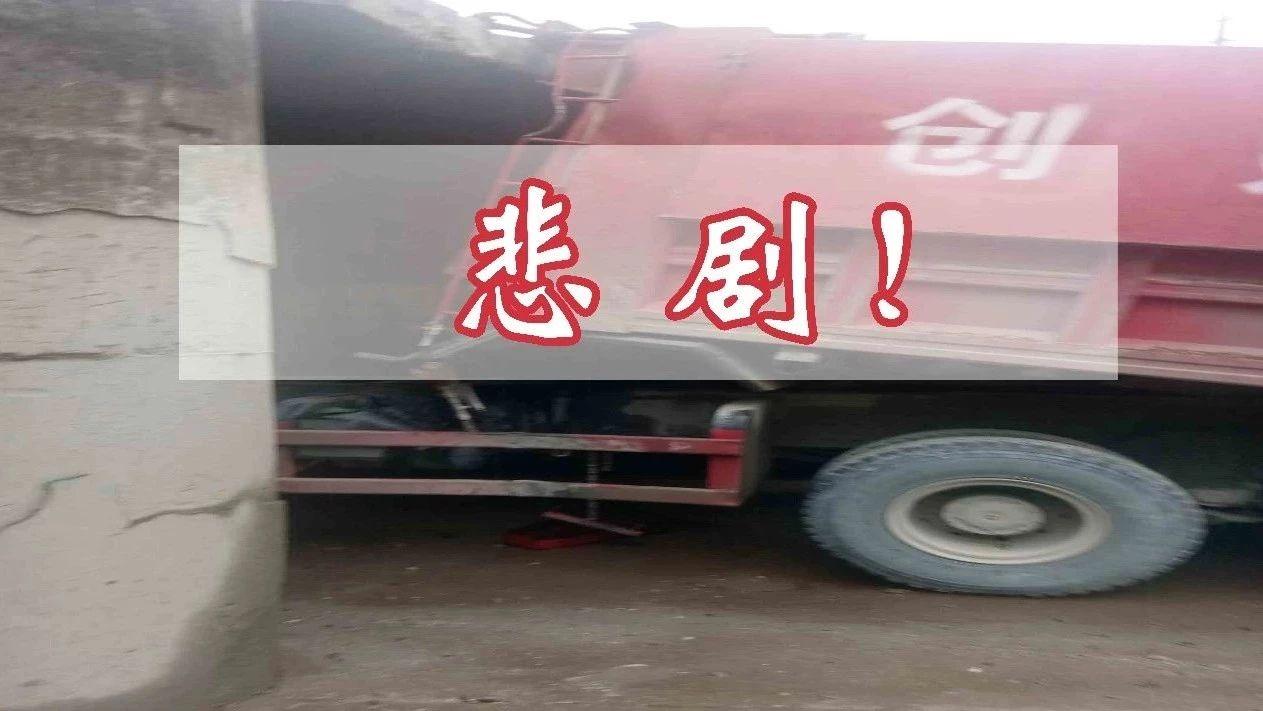 悲剧!端午节揭阳一货车撞上限高,司机撞向方向盘当场死亡