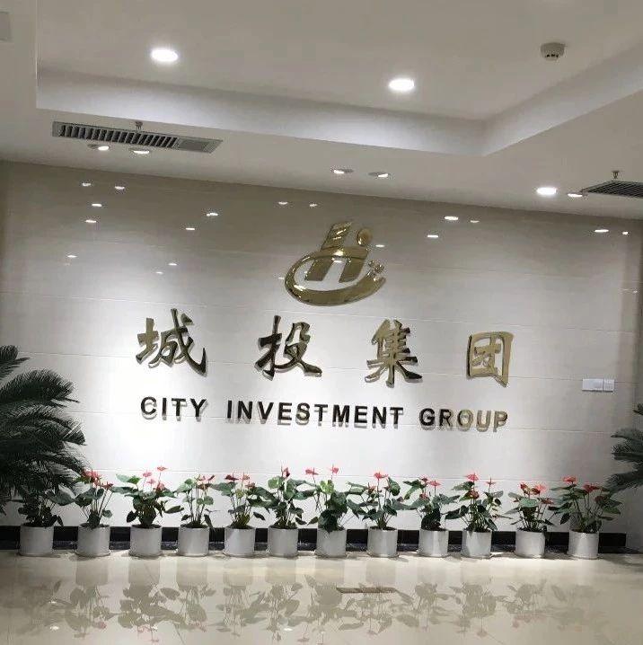 泸州鑫晟房地产开发有限公司――恭祝全县人民百福骈臻!