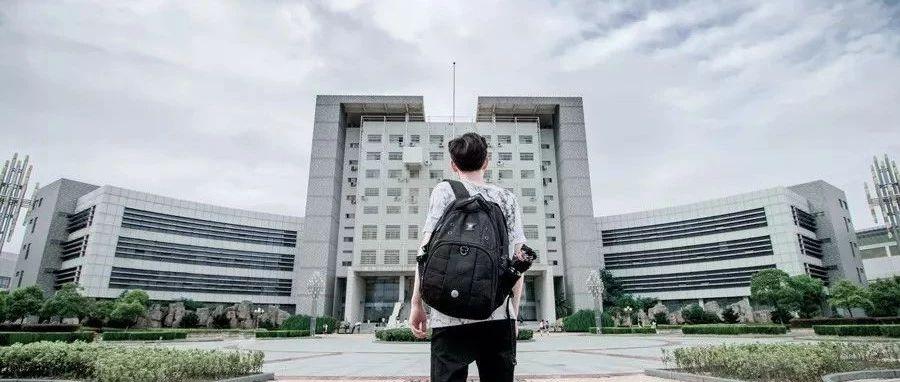 河北40名大学生被退学,教育部表态:学生对自己不负责,就要付出代价