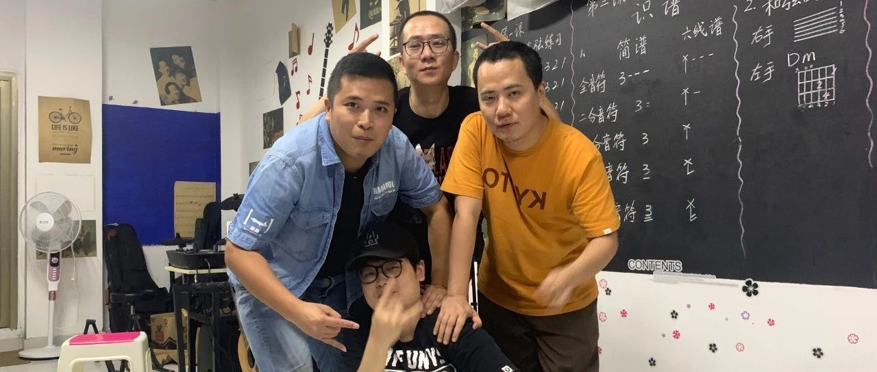 威远音乐人写歌喊话香港青年:爱家!回家!!