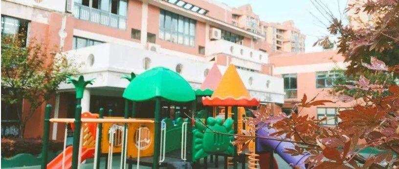 今年1至5月,益阳新增公办幼儿园98所(处),新增公办园学位8495个