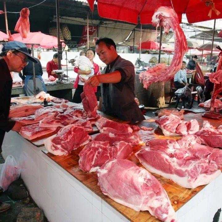 """猪肉为何涨价?""""双节""""菜价如何?农业农村部权威介绍,射洪人速看!"""