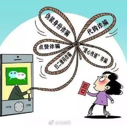 信阳一女网友被骗32万,骗子用她的钱买车、赌博