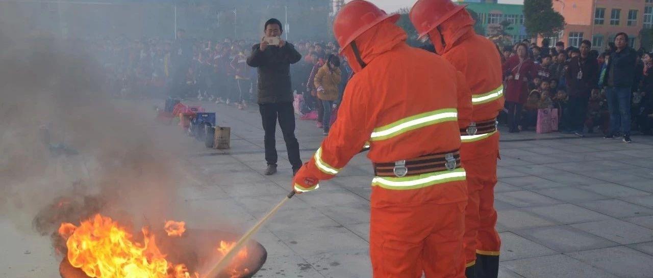 关注消防安全,掌握逃生技能——国际育英学校开展住宿生逃生疏散演练活动