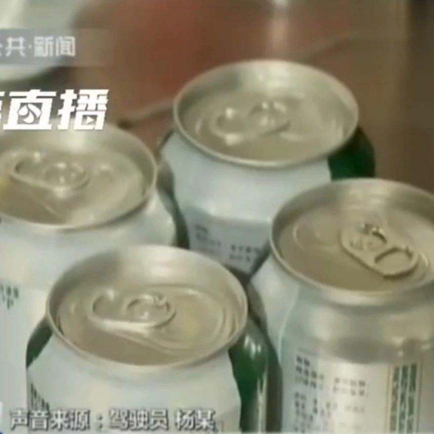 """男子吃""""啤酒��""""�_�被查出酒�{引���h:我只放了7瓶啤酒"""