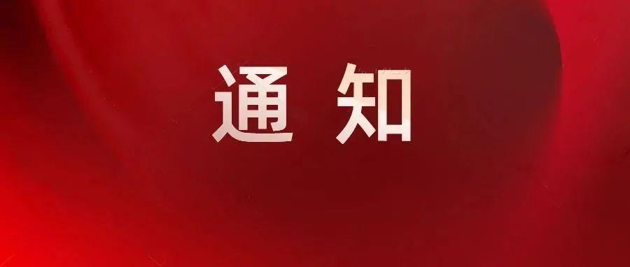 连云港市2021年10月―12月社会人员普通话水平测试报名通知