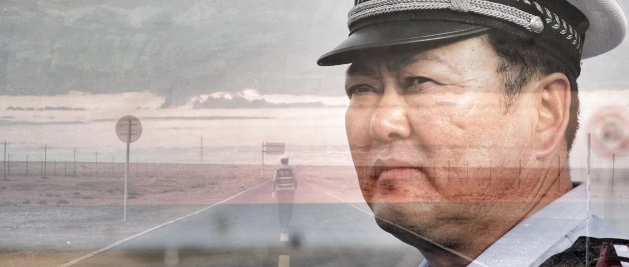【警察��B】《路在�_下》阿拉善警界又一新作�厍�硪u!