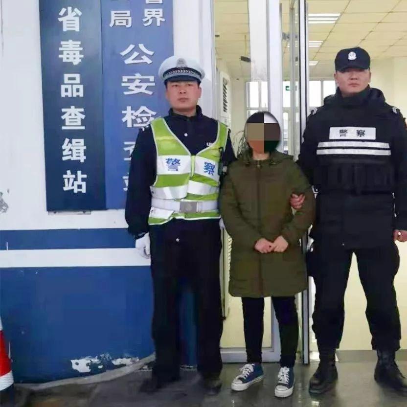 女子遗弃仨孩子被网上通缉,路过商丘被高速交警抓获