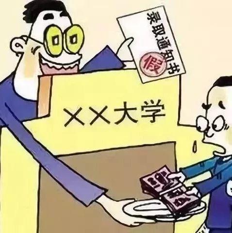 小心!高考�Y束,考生家�L要防范�@些�_局!