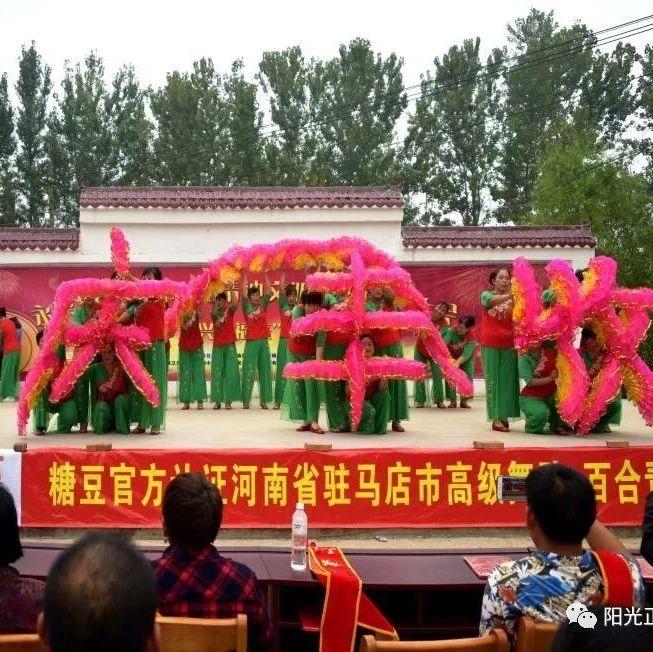 【关注】永兴镇首届农村精神文明建设表彰大会举行