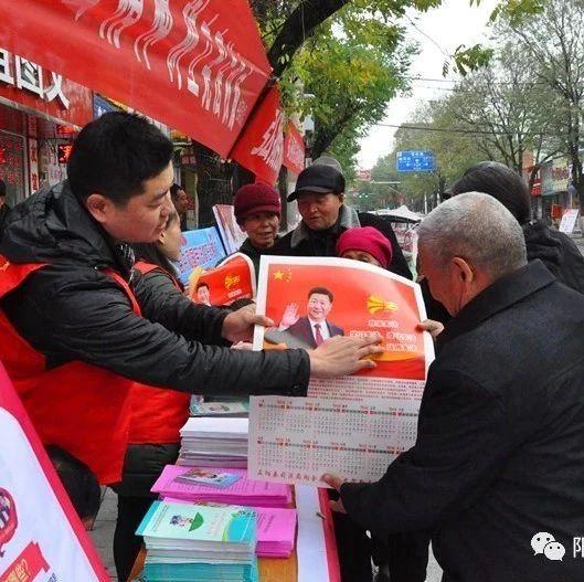 【普法】正阳县举办宪法宣传一条街活动